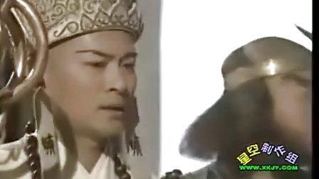 西游记张卫健版 - 第10集