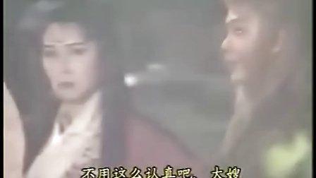 西游记张卫健版 - 第3集