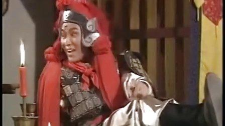 西游记张卫健版 - 第5集