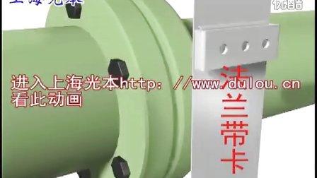 带压堵漏密封胶-带-工具-船舶-消防-石油-化工-发电-造纸-冶炼11