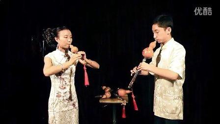 潘奕晨与老师李小琴演奏葫芦丝断桥残月祝丝友们2013圆宵佳节快乐
