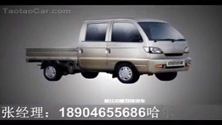 哈尔滨哈飞汽车专卖