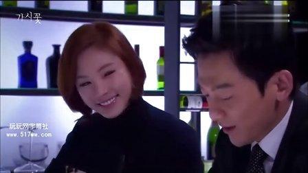 [韩剧]《荆棘花》[第12集][韩语中字][玩玩]