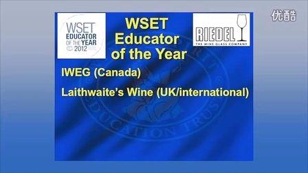 2013 WSET毕年度优秀教员的里德尔奖项(Riedel Trophies)