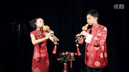 潘奕晨与老师李小琴演奏葫芦丝茉莉花祝丝友们元宵节快乐