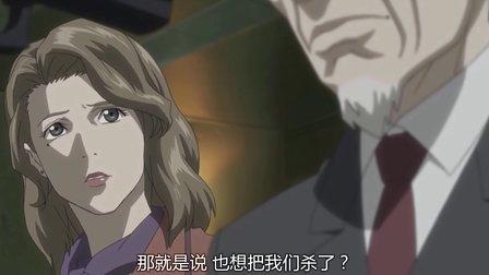 [攻壳机动队]