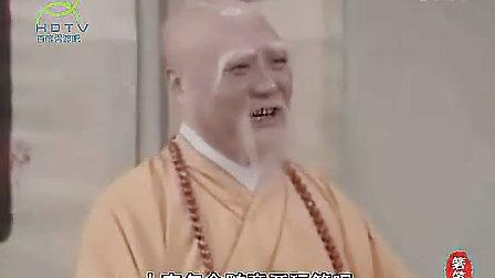 胥渡吧:恶搞新白配音《金山寺夜店》(法海许仙 恋)