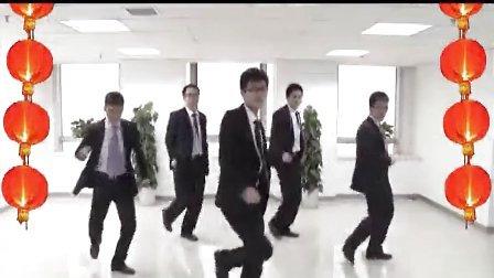 新版保险公司增员手语舞晨操