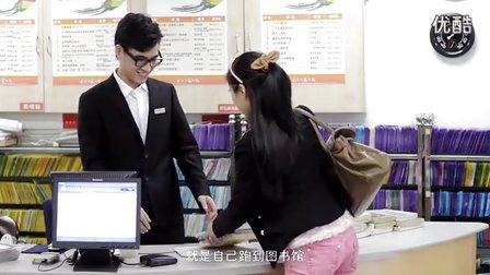 """""""我在温州,感受幸福""""之温州图书馆 超清"""