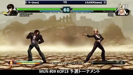 KOF XIII Mix Up Night Japan -3