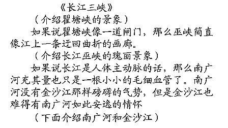 如何在作文中完成过渡_初中语文辅导视频