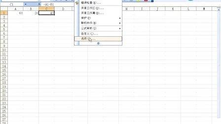 会计从业《会计电算化》电子表格软件 QQ1980470800