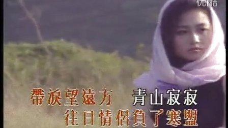 粤语:京华春梦    凌 莹