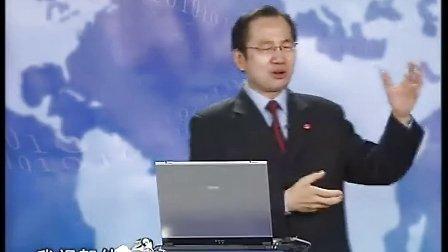 企业家大智慧-胡大平-06