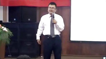 王建四—高盈利终端销售实战训练营05