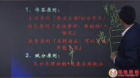 2013广东公务员笔试培训-|广东人事考试网【华政教育】
