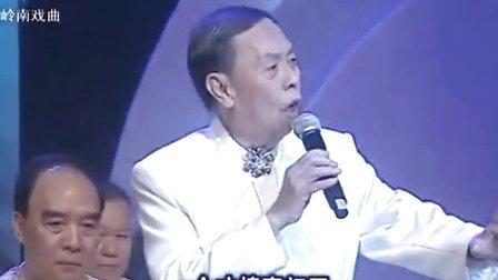 致命闪玩张馨予被_笑满岭南六十年—黄俊英从艺六十周年晚会