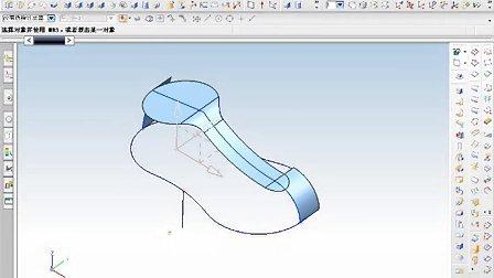 深圳产品设计培训-Ug高级曲面讲解视频