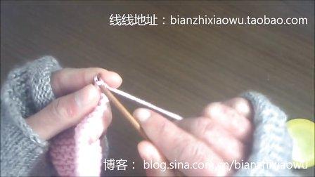 108集-婴儿鞋底及狗牙针的织法详细步骤图解视频