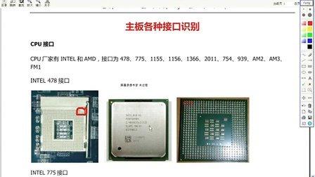 2013 迅维网电脑-主板维修培训