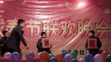 江西省高安市建山镇龙城村2013年春节联欢晚会(3)
