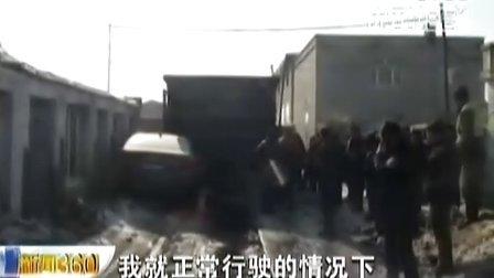 """哈尔滨""""宝马""""撞列车 无人员伤亡 130222 新闻360"""