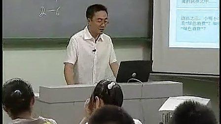 高一政治2高中政治新课程教学课堂案例视频