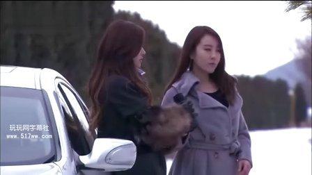 [韩剧]《荆棘花》[第14集][韩语中字][玩玩]