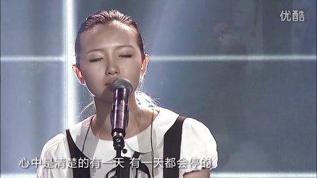 """《记得》""""楼道王菲"""" 刘美麟"""