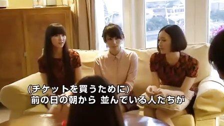 Pa!と楽しく遊ぼうライブ! Vol.4 公开部分2013.02.13