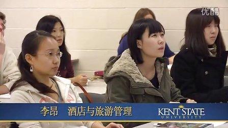 肯特州立大学学生采访视频之给中国留学生的小贴士