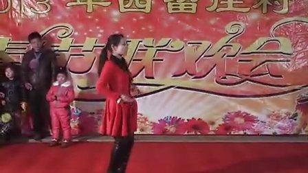河间市故仙乡西留庄春节联欢晚会