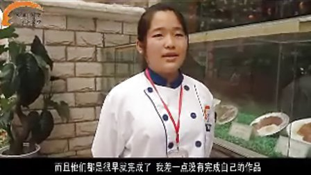蛋糕学校-成都新东方厨师学校西点女生的自白