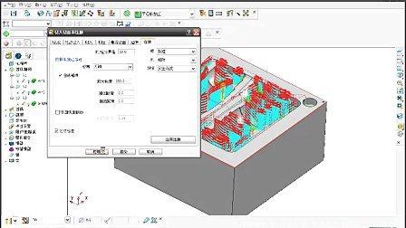 深圳Powermill数控编程培训|模仁加工视频