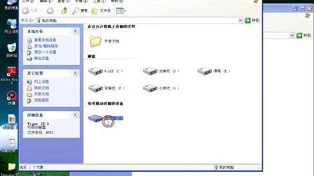 svn源码管理(1)