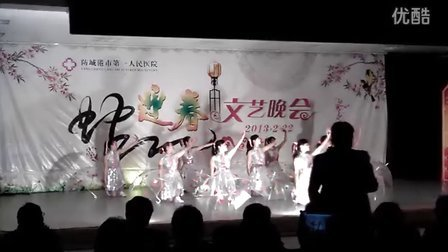 《爱在天地间》大内科精彩舞蹈