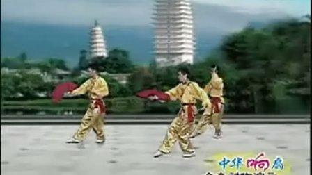 中华响扇全套演示 标清
