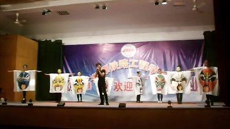 湘潭铁路工程学校(技校)晚会