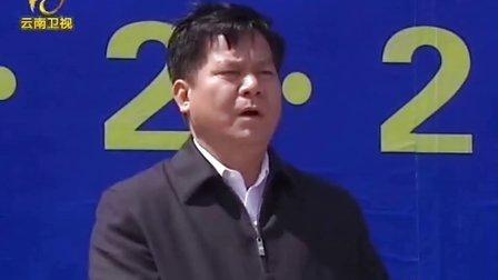 红河蒙自军民合用机场项目建设进场 130223 云南新闻联播