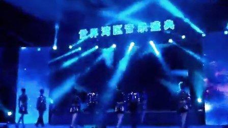 武汉踢踏舞