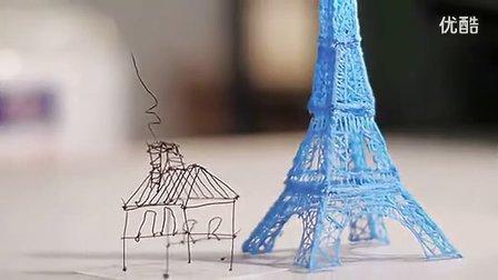 3D打印笔----神笔马良都笑了