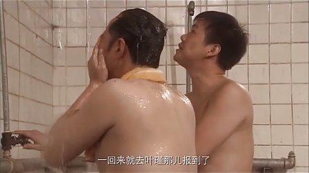 真情错爱 07
