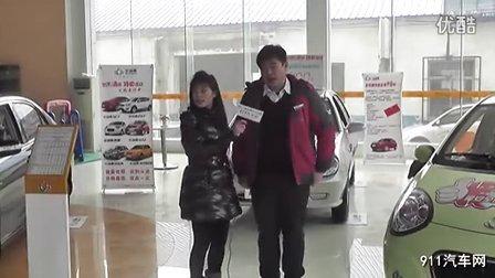 911汽车网 车市小密探(烟台吉利全球鹰汽车2013年2月优惠)