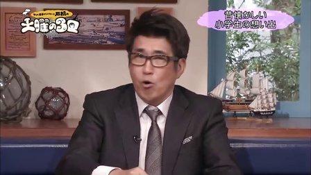 TBS若手ディレクターと石橋の土曜の3回 - 13.02.23