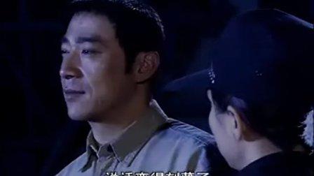 天不藏奸-第3集