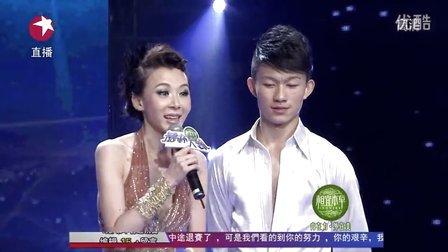 萧蔷 - 爱的光芒(舞林大会)