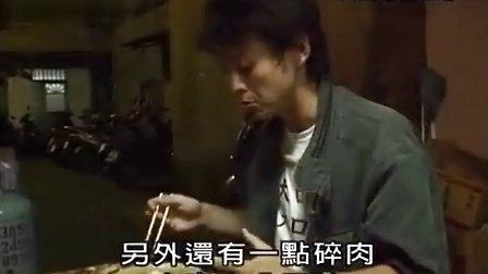JET TV,大口吃遍台灣 (2009-11-03)
