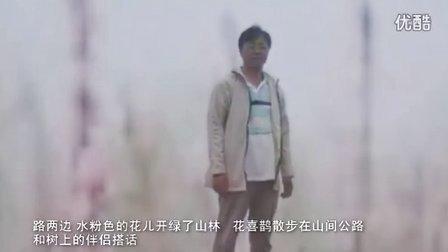 红旗渠和它的源头  作者:王明远  朗诵、制作:零海岸