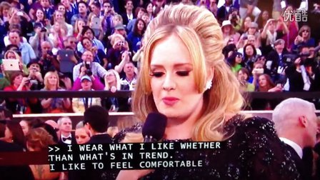【Adele中文网】Adele接受奥斯卡官方采访视频