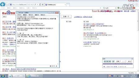 奥王箱包营销内部培训视频课程